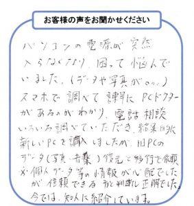 s-img_20170104_0001
