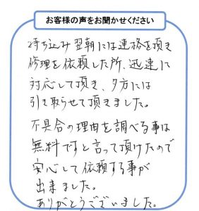 s-img_20170104_0006